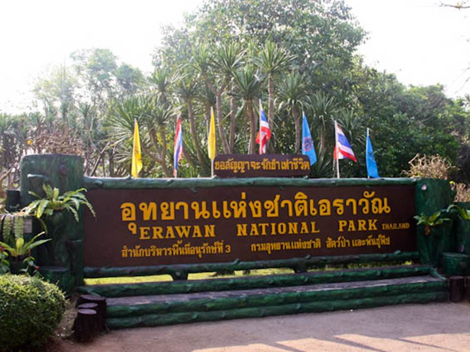 Erawan national park